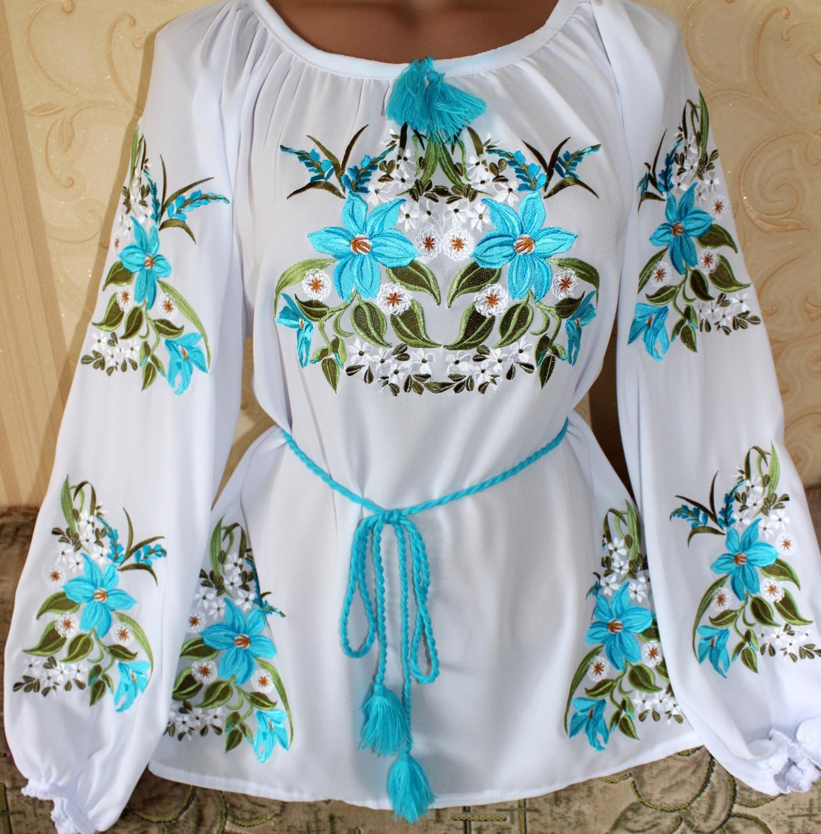 Неоновая одежда интернет магазин