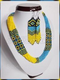 Желто-голубые украшения купить Киев