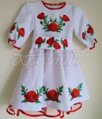 """Нарядное детское платье с вышивкой """"Красные маки"""" фото"""