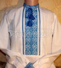 """Вышиванка на мальчика """"Голубая гладь"""" купить Киев"""