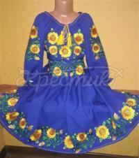 """Платье вышиванка для девочки """"Лучистый подсолнечник"""" фото"""