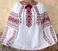 """Жіноча традиційна вишиванка """"Кучерява сварга"""" фото Хрестик"""
