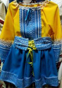 Купити тканий дитячий костюм з вишивкою