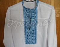 Українська вишиванка чоловіча з довгим рукавом синя