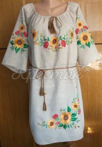 Вишите плаття українське