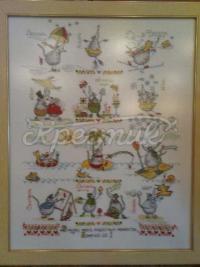 """Вышитая крестиком картина """"Календарь радости"""""""