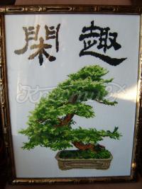 """Вишита картина """"Дерево гармонії""""  фото"""