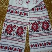 """Весільний рушник український з вишивкою """"Кільця"""" фото"""