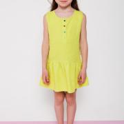 """Дитячий літній сарафан """"Сонце"""" фото"""