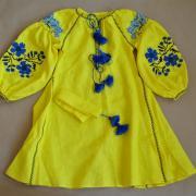 """Нежное лимонное платье бохо на девочку """"Незабудка"""" фото"""