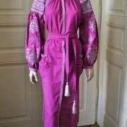 Розовое длинное платье с поясом купить