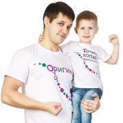 Парні футболки для батька і сина фото