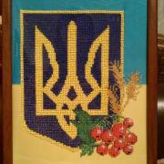 """Вышитая картина """"Герб Украины"""" купить"""