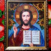 """Икона вышитая бисером """"Иисус Христос с подсолнухами"""" купить"""